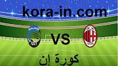 يلا شوت   نتيجة مباراة ميلان وأتلانتا  اليوم 23-01-2021 الدوري الايطالي