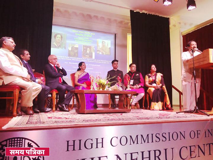 hindi-mahotsav-2018-photo