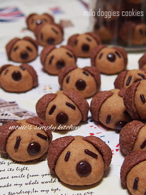 resep mio doggies cookies