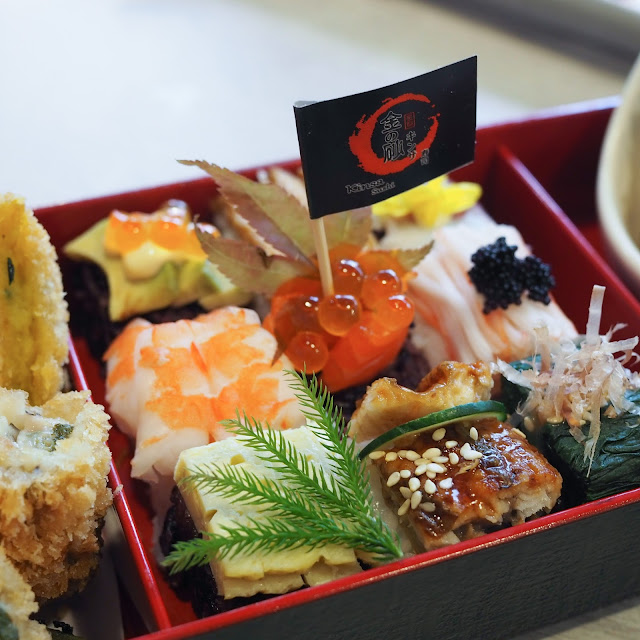 Kinsa sushi mosaic sushi singapore