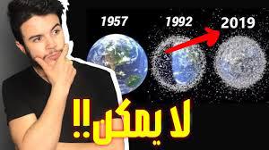 المغرب اليوم ، الصحراء المغربية ، أخبار المغرب ، أفضل قنوات على اليوتيوب ، أفضل 10 قنوات على اليوتيوب ، أشهر القنوات على اليوتيوب ، المغاربة ، لوجيا
