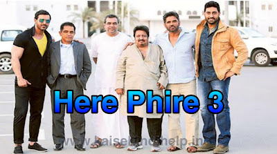hera pheri 3 full movie hindi