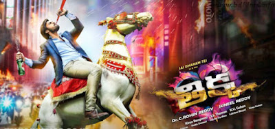 Thikka (2016) is an Indian Telugu action comedy film directed by Sunil Reddy in 2016. The film is produced by Dr. Rohin Reddy under the banner of Sri Venkateswara Movies Makers. The film is starred by Sai Dharam Tej, Larissa Bonesi in the lead roles and Mannara, Rajendra Prasad, Vennela Kishore, V.J. Bani, Sapthagiri, Thagubothu Ramesh, Mumaith Khan, Posani Krishna Murali, Harsha Vardhan, Raghu Babu, Ali, Ajay, Priyamani, Fish Venkat, Rao Ramesh, Anand, Rajiv Kanakala, Siva Reddy and others have starred in other important characters. It is a very confusing film and fulfilled with huge comedy scenes. It is also a confusing kidnap drama film.   Sai Dharam Tej and Larissa Bonesi in (Thikka) 2016) Movie  The film has a confusing narrative in the first half. But in the last half, it has most confusing narrative. So, you cannot understand what is happening and with whom without watching the film. Aditya's life is changed after falling love with Anjali, a daughter of a multimillionaire Madan Mohan. But his former bad habits are also following him. Forgetting some special day between Anjali and Aditya, drinking, dating with other girls are common to him. So, Anjali decides to break up with Aditya. On the other hand, Anjali's father is fixing his daughter's marriage with another rich man's son, Jayanth. The childhood friendship Aditya and Stephen is also making a conflict cheated by Kapoor for promotion of his girlfriend Kavitha in a corporate company. Frustrated Aditya arranges a party for a break up. Before breaking up relation between Anjali and Aditya, Anjali gave a letter to Aditya. What would Aditya do in her and Jayanth's marriage day was written in the letter. But Stephen started the comedy and confusing scenes through reading the letter wrongly. After that the continuous scenes becomes more and more confusing. Aditya's father runs away from a rehabilitation center with his girlfriend named Kamal, the daughter of late Mafia don Devraj. Police are on the search of them. On the other hand prostitute girl Padma, part time girlfriend, loves Aditya and this word has helped Anjali to break up. Beside, another beautiful girl Virisha admits that she is Aditya's Ex-girlfriend. He has left her. So, she will kill him. Another confusion kidnapping scene is Shadhu kidnaps Padma and needs Kamala, Narsimha kidnaps Anjali and wants Padma and Anjali's father kidnaps Aditya's father and wants Anjali. A very confusing scene what is happening and what will happen. Aditya deals with them to deliver their wanted persons in Rock hides at different confusing time. So, nothing to say the later scenes because I am also confused who kidnapped whom later. But in the ending in Rock hides, Aditya found all and police arrests all most criminals.   Thikka (2016) Telugu Movie Poster   Thikka (2016) is really a very confusing comedy drama film. It did not do well in the box office rather it is box office bomb. But Sai Dharam Tej's performance is outstanding in the film; Larisa Bonesi has also performed well.  The audiences can watch it for comedy and entertainment but will be confused surely.   Click here for Sai Dharam Tej's other films.     Watch the full movie 'Thikka' (2016) here...