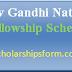 Rajiv Gandhi National Scholarship 2017 -18 Fellowship Exam Scheme SC ST OBC Candidates