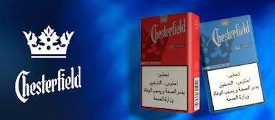 Chesterfield Markası ve Philip Morris