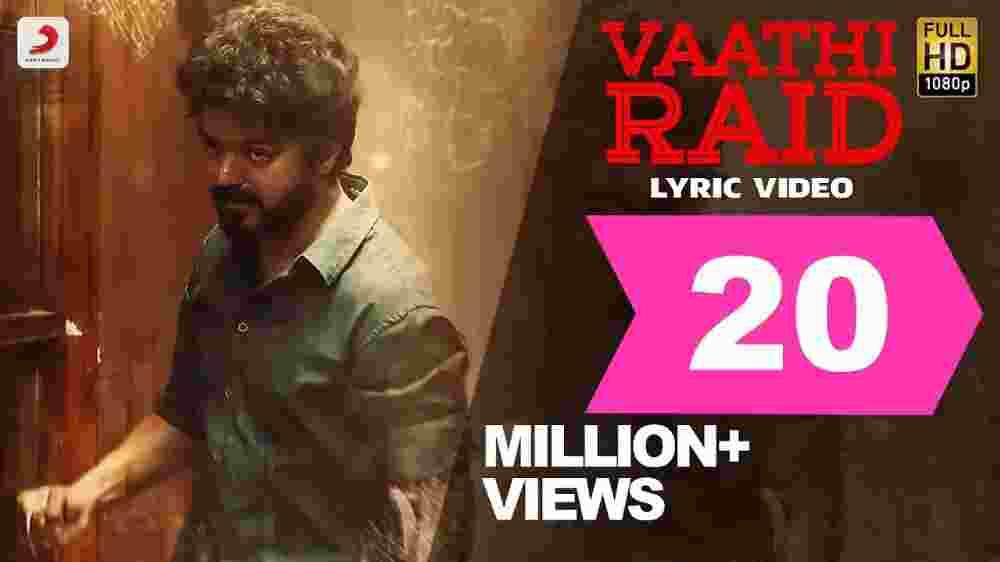 Vaathi Raid Lyrics f