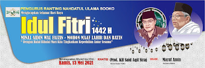 banner selamat idulfitri cdr terbaru - kanalmu