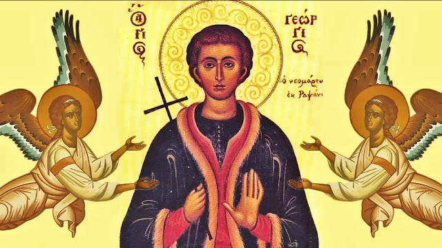 Αποτέλεσμα εικόνας για Αγίου ένδοξου Νεομαρτυρος Γεωργίου του εκ Ραψάνης