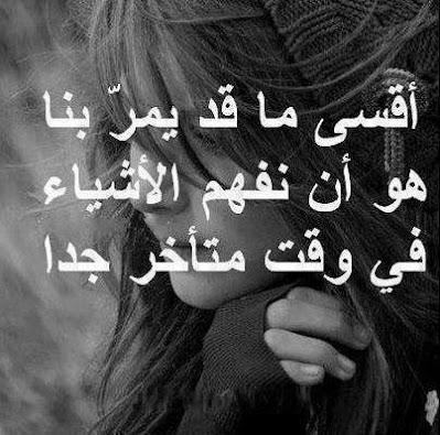 صور حزينة 2021 خلفيات حزينه صور حزن 1