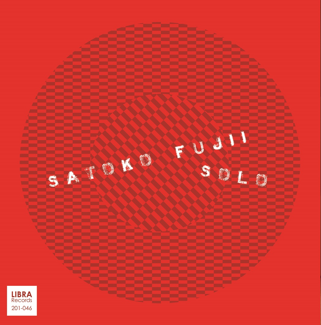 Küche Rational Solo Republic Of Jazz Satoko Fujii Solo First Cd Of 12 In 2018