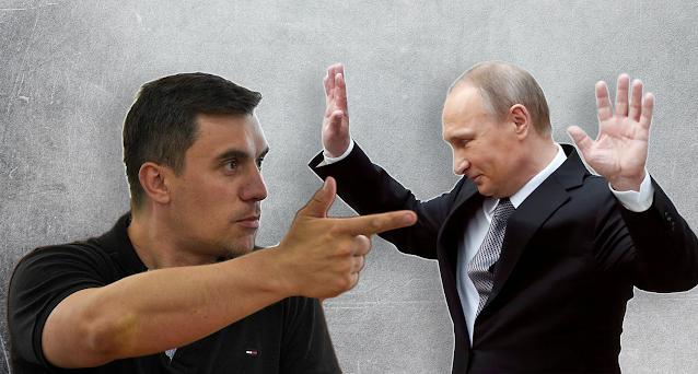 Депутат Н. Бондаренко жестко раскритиковал правление В. Путина