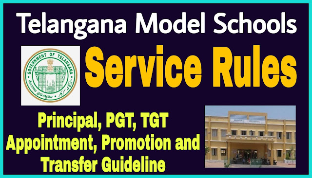 Telangana Model Schools Service Rules for Principal, PGT, TGT 2019 | TSMS Employees Service Rules