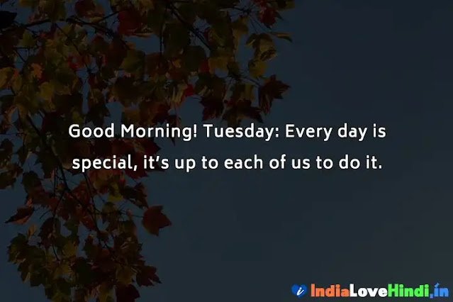 good morning status for tuesday