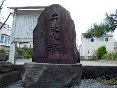 茅ヶ崎・弁慶塚
