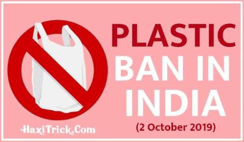 Single Use Plastic Kya Hai Banned In India 2 October 2019 Hindi
