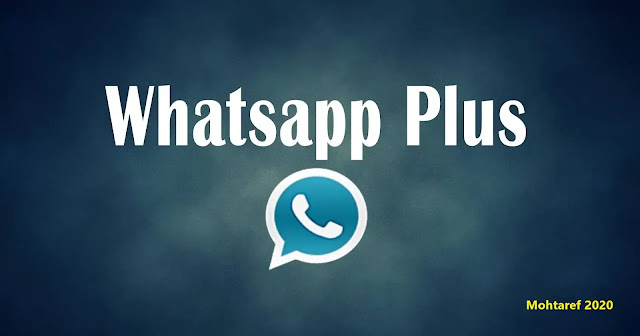 whatsapp blue plus apk download