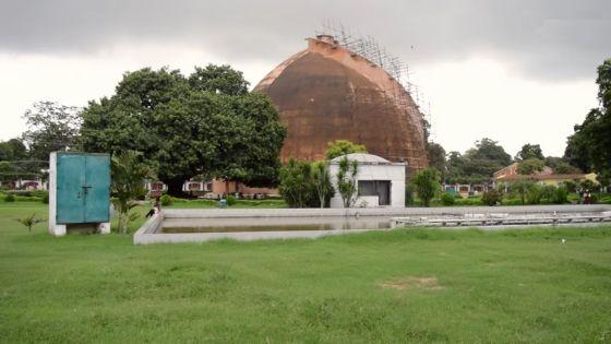 Golghar Patna Photo