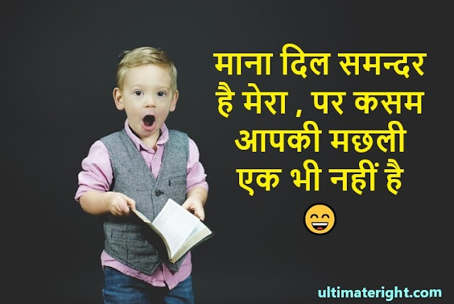 100+ best funny status in hindi for whatsapp