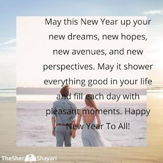 happy new year 2021 ki shayari