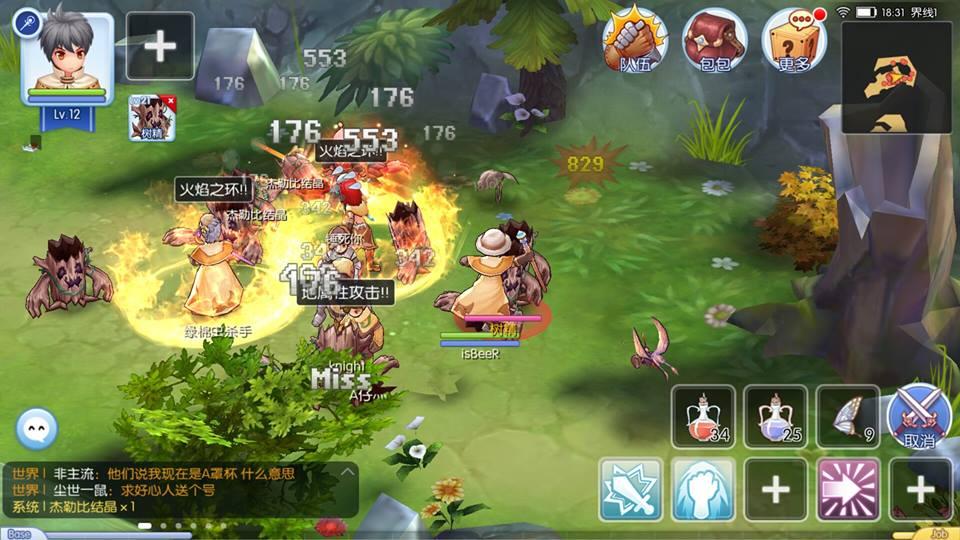 MMORPG list Philippines: RAGNAROK M : ETERNAL LOVE