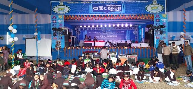 Kaliachak book fair 2020.