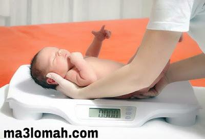 الوزن المثالي للجنين في الشهر التاسع من الحمل