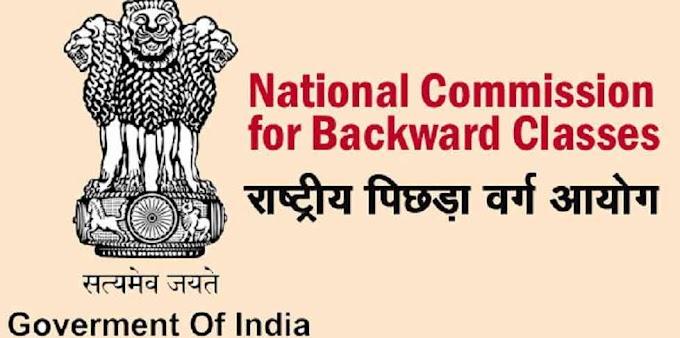 69000 शिक्षक भर्ती की राष्ट्रीय पिछड़ा वर्ग आयोग में सुनवाई