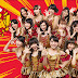 Lirik JKT48 - Sakura, Kita Makan Bersama (Sakura, Minna de Tabeta)