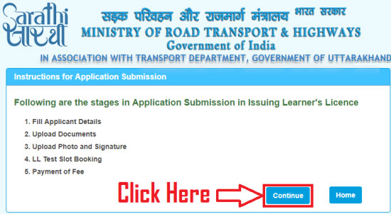 How To Apply For Driving License in India Online Step By