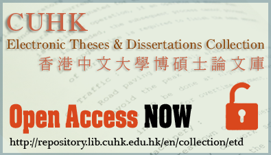 Dited digital thesis and dissertations repository