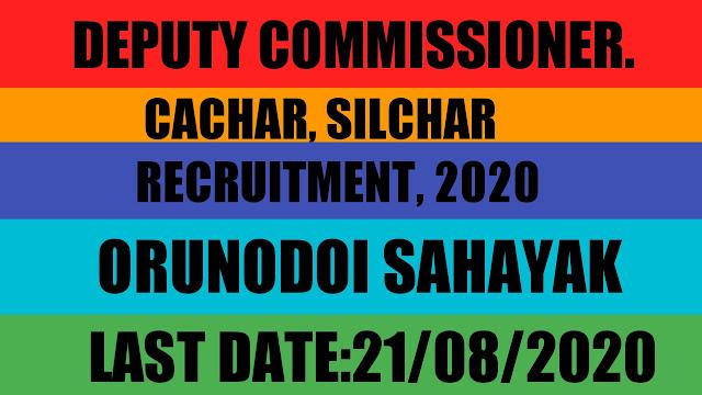 Deputy Commissioner, Cachar, Silchar, Recruitment