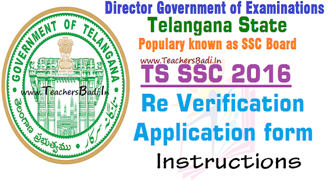 TS SSC 2016 mrks Re Verification,Re Counting,application form