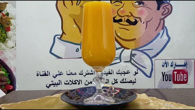 طريقة عمل عصير الجزر بالبرتقال و الليمون الشيف محمد الدخميسي