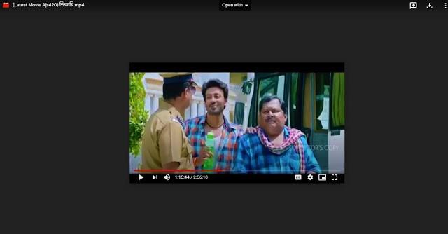 .শিকারি. বাংলা ফুল মুভি । .Shikari. Bangla Full HD Movie Watch । Movie