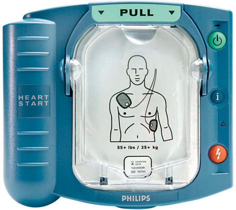 philips heartstart onsite aed defibrillator, philips aed, philips heartstart onsite aed, philips heartstart aed, philips onsite aed, philips heartstart hs1 aed, philips aed machine, philips heartstart home aed defibrillator with slim carry case, philips heartstart home aed defibrillator, aed philips defibrillator, philips home aed, buy philips aed, philips heartstart aed defibrillator, philips heartstart home aed
