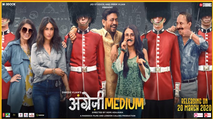 Angrezi Medium (2020) Full Movie Download (300mb) leaked by Filmywap and bolly4u | Tamilrockers