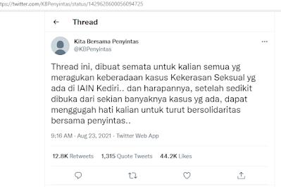 profil biodata Moh Akib kaprodi IAT IAIN Kediri lengkap, tanggal lahir, umur, agama, pendidikan, dosen diduga lakukan pelecehan seksual