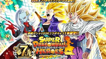 Dragon Ball Heroes presenta a los fanáticos el Nuevo Saiyajin Malvado