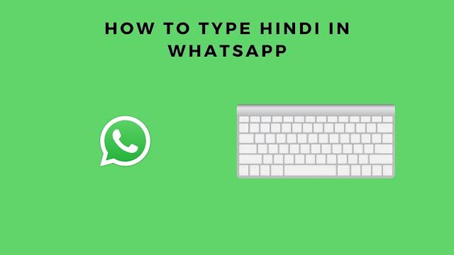 How to type hindi in whatsapp- व्हाट्सप्प में हिंदी कैसे लिखे