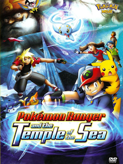 Pokemon The Movie 9: The Pokemon Ranger and the Prince of the Sea Manaphy (2006) โปเกมอน มูฟวี่ 9: เรนเจอร์กับเจ้าชายแห่งท้องทะเล มานาฟี่