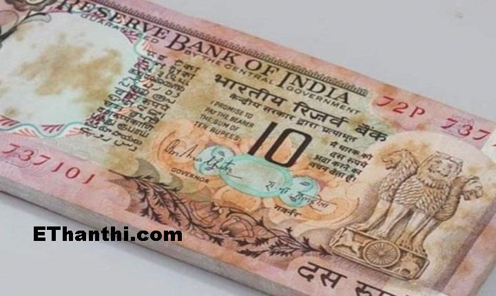 சென்னையில் பத்து ரூபாய் நோட்டால் சிக்கிய கொள்ளை கும்பல் !