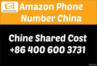 Amazon Phone Number China Shared Cost