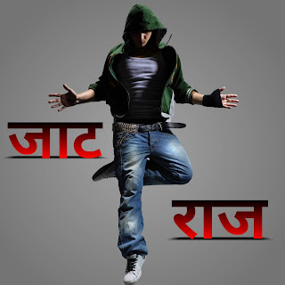 jaat wallpaper download