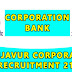 Thanjavur Cooperative Bank Vacancy 2020 | 210 Assistant