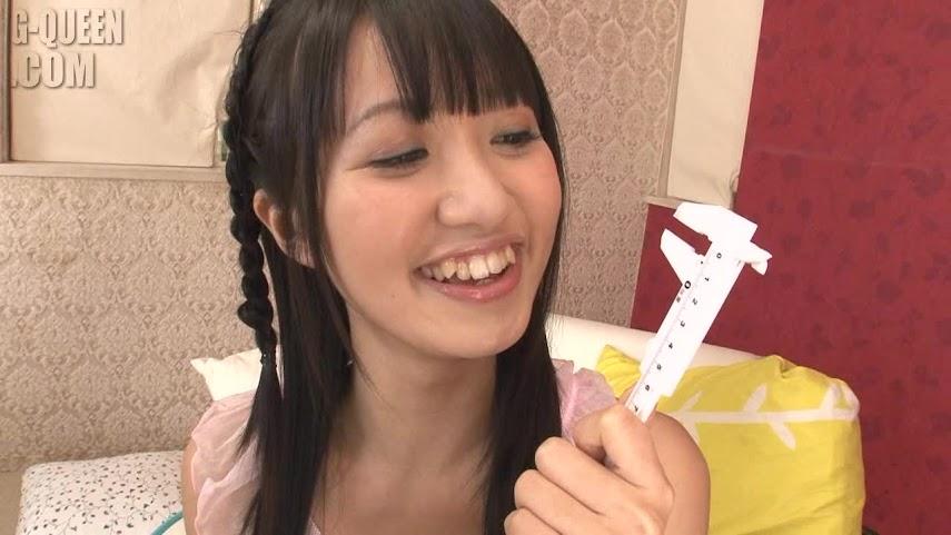 371_001 G-Queen HD - SOLO 371 - Fauss??t - Kotomi AsakuraFausset 02