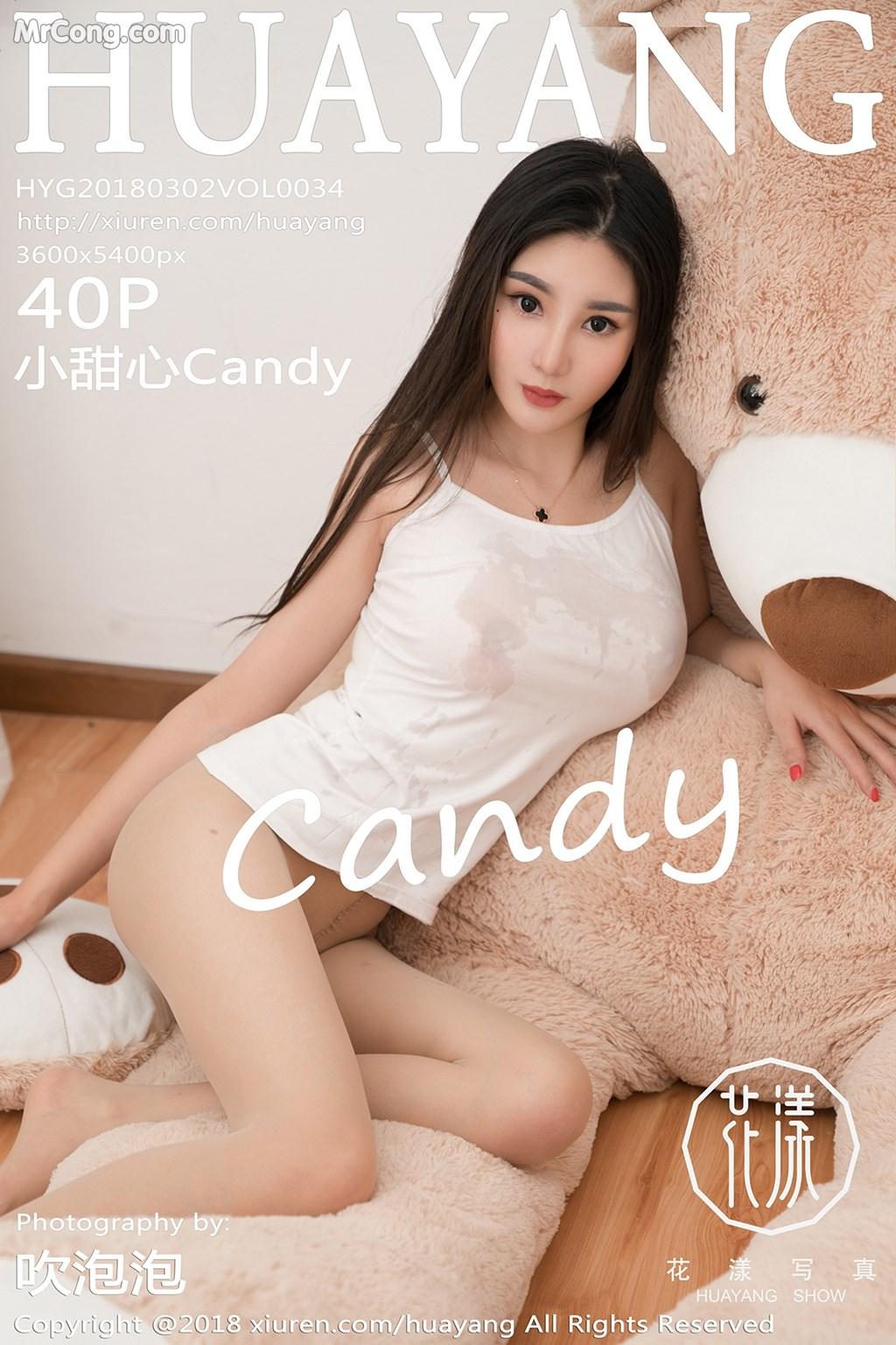 Image HuaYang-2018-03-02-Vol.034-Xiao-Tian-Xin-Candy-MrCong.com-041 in post HuaYang 2018-03-02 Vol.034: Người mẫu Xiao Tian Xin (小甜心Candy) (41 ảnh)