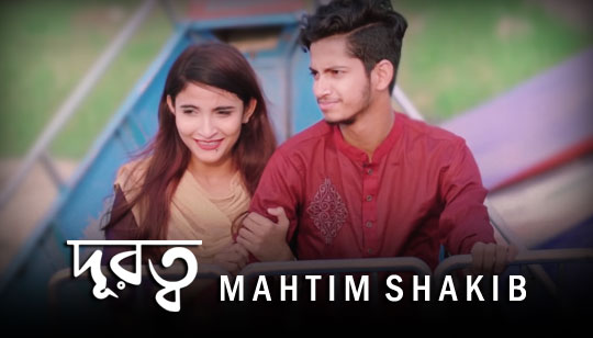 Durotto Song by Mahtim Shakib Featuring Prottoy Heron