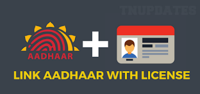 Link Aadhaar Card with Driving Licence