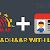 How to Link Aadhaar Card with Driving Licence through online