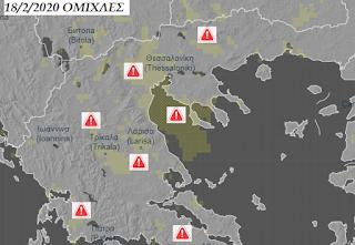 tr - Πρόγνωση Ελλάδας-Θεσσαλίας 17-19/2/2020